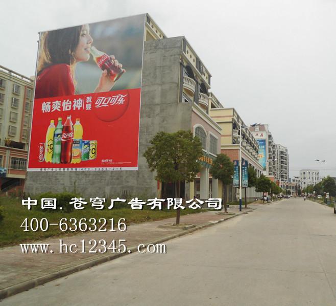 福州大型墙体喷字—可口可乐