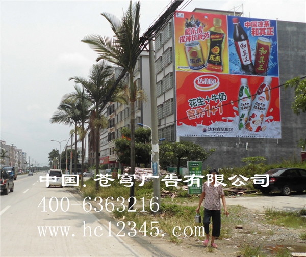 福州户外广告—乐虎