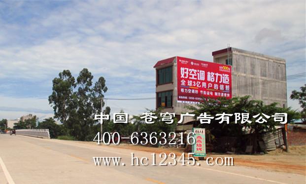 福州墙体户外广告—格力空调