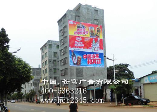 福州墙体户外广告—和其正