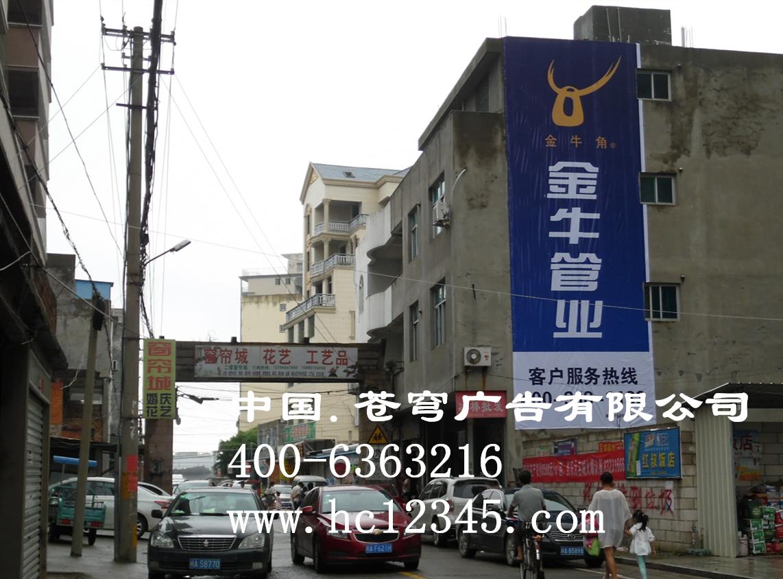 广西墙面广告制作