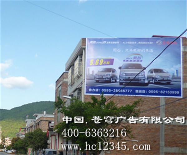 广西汽车墙体广告—风行