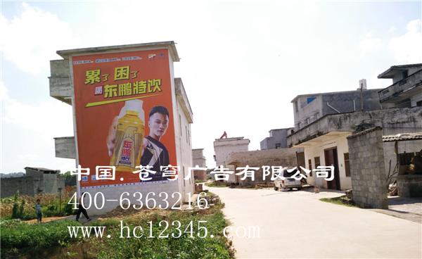 广西广告形象墙