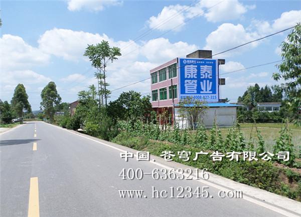 广州企业文化标语—康泰管业
