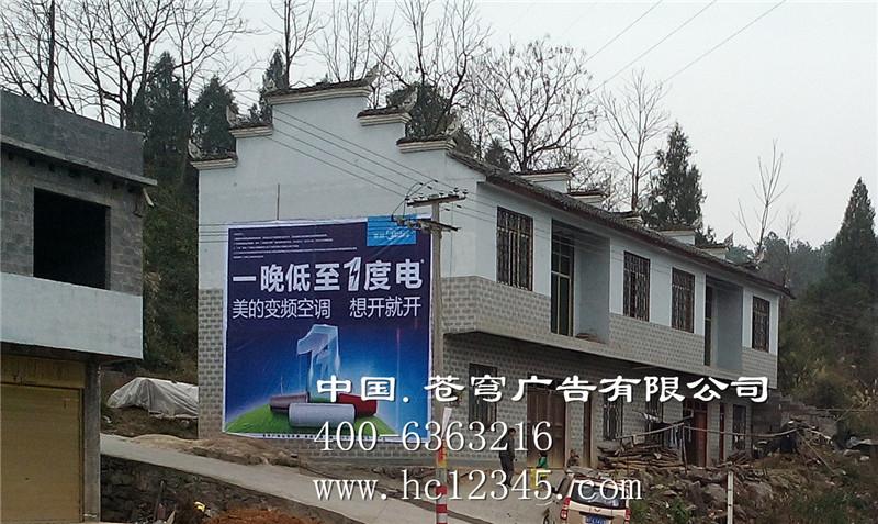 广州高速路边的广告牌
