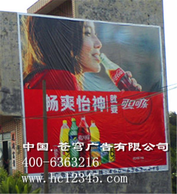 广州公路广告—可口可乐