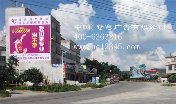 广东汕头妇产医院.png