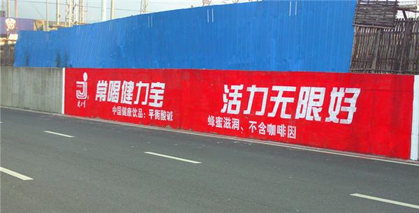 海口手刷墙