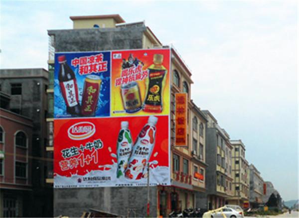 海口墙体广告
