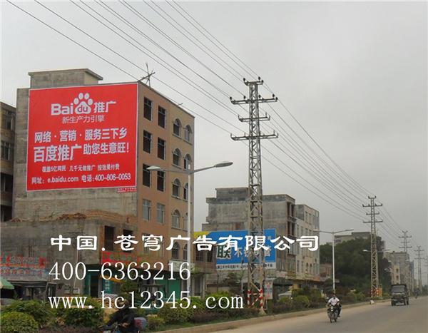 海口公路广告—百度推广