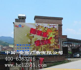 江门墙体广告安装—百度推广