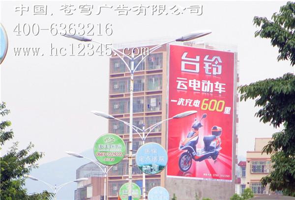 南宁墙体喷绘广告