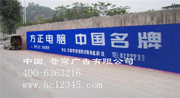 南宁墙体广告_文化墙手绘